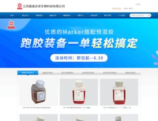 inhabid.com screenshot