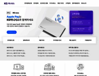 inicis.com screenshot