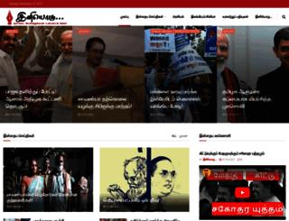 inioru.com screenshot