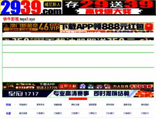 inisiyatif.net screenshot