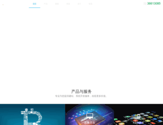 initmi.com screenshot