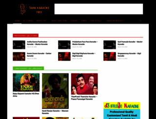 iniya-thamizhosai.blogspot.com screenshot