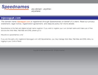 injexegypt.com screenshot