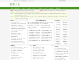 injz.net screenshot