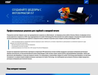 ink-system.ru screenshot