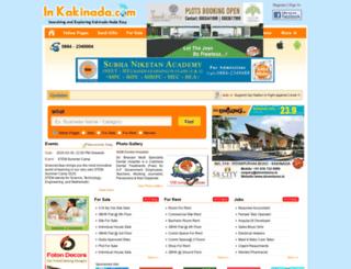 inkakinada.com screenshot