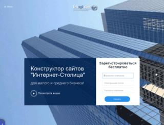 inkapi.ru screenshot
