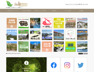 inkknot.com screenshot
