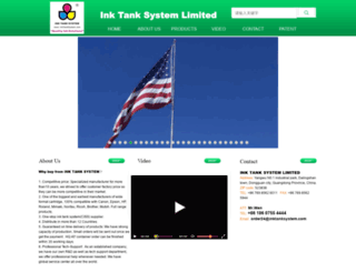 inktanksystem.com screenshot