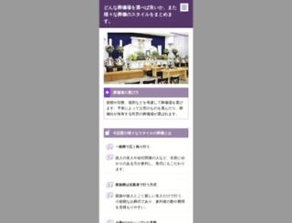 inlandnwchristianwriters.com screenshot