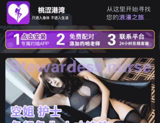 inlappseo.com screenshot