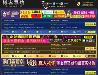 inlazy.com screenshot