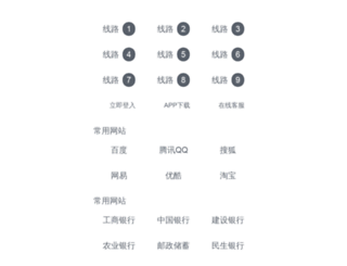 inluo.com screenshot