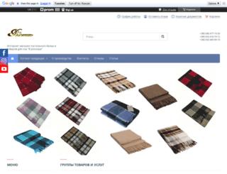 inluxury.com.ua screenshot