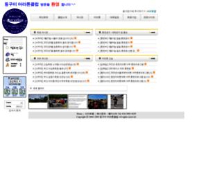 inmacl.com screenshot