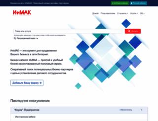 inmak.com screenshot