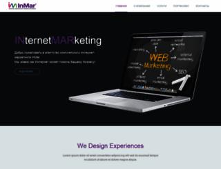 inmar.net screenshot