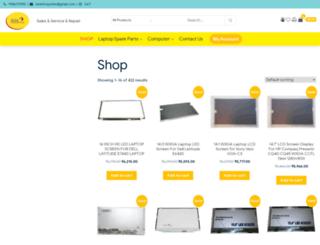inminfosystem.com screenshot