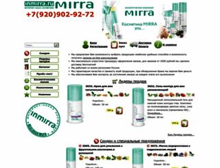 inmirra.ru screenshot