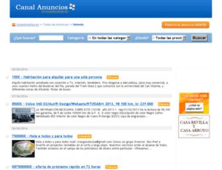 inmobiliaria.guiasamarillas.es screenshot