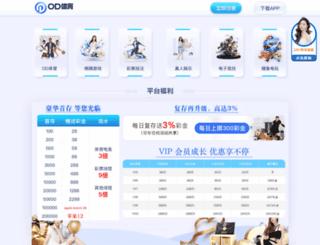 inmofiban.com screenshot