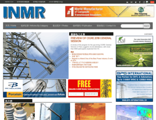 inmrchina.com screenshot