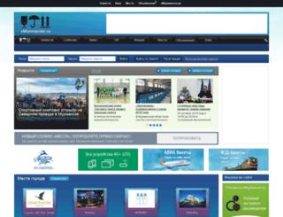 inmurmansk.ru screenshot