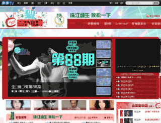 inmv.pptv.com screenshot