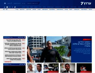 inn.co.il screenshot