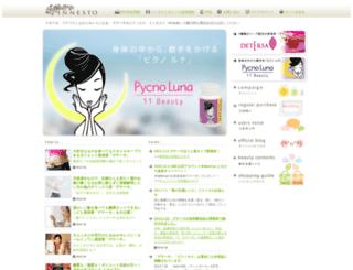 innesto.jp screenshot