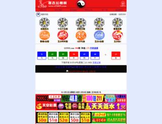 innews24.com screenshot