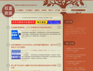 innfly.com screenshot