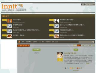 innit.nuffnang.com.cn screenshot