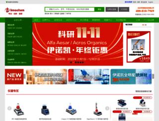 inno-chem.com.cn screenshot
