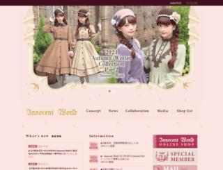 innocent-w.jp screenshot