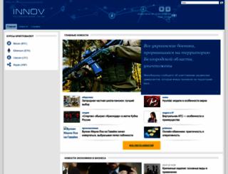 innov.ru screenshot