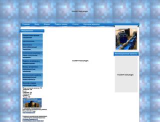 innovation.psu.kz screenshot