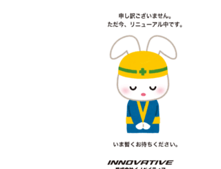 innovative.co.jp screenshot