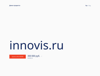 innovis.ru screenshot