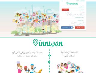 innwansetup.innwan.com screenshot