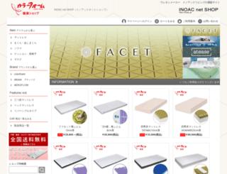 inoac.jp screenshot