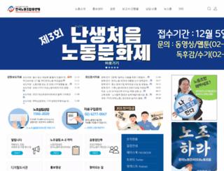 inochong.org screenshot