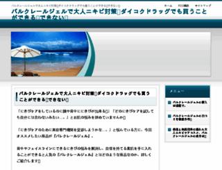 inorganicwetrust.com screenshot