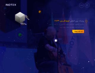 inotex.com screenshot