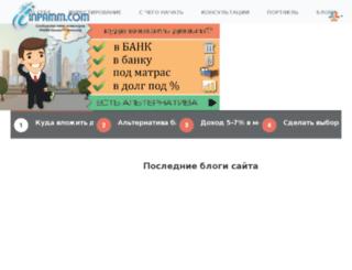 inpamm.com screenshot