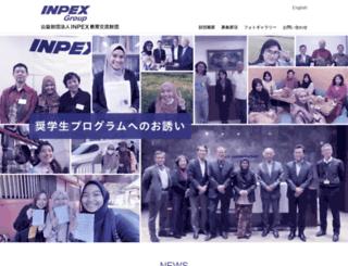 inpex-s.com screenshot