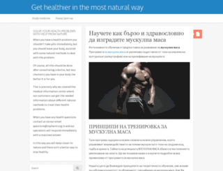 inpharm.org.in screenshot