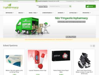 inpharmacy.gr screenshot
