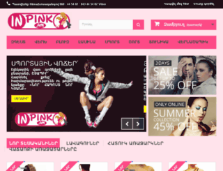 inpink.am screenshot