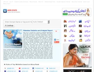 inpk.com screenshot